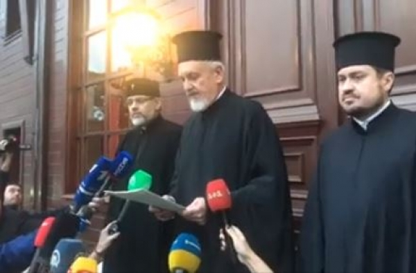 GRANTING OF AUTOCEPHALY TO THE CHURCH OF UKRAINE