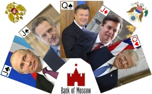 THE STRAIGHT FLUSH OR JUST A 'FOOL HOUSE'? TO PUTIN, TRUMP IS MERELY THE NEXT YANUKOVYCH