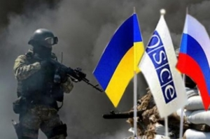 "RUSSIA ATTACKS UKRAINE, BREAKS ""NEW YEAR'S CEASEFIRE"""