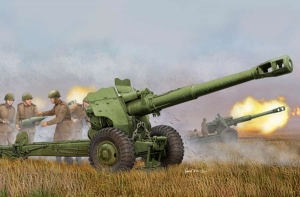 RUSSIA ATTACKING UKRAINIAN DEFENDERS AND CIVILIANS WITH PROSCRIBED 152-MM ARTILLERY