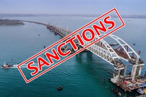 SANCTIONS FOR BUILDERS OF ILLEGAL KERCH BRIDGE TO RUSSIAN-OCCUPIED UKRAINE