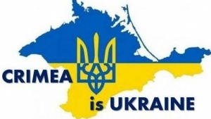 "HAVING LOST THE ""HEARTS AND MINDS"" WAR, INVADER RUSSIA JAMS UKRAINIAN RADIO IN CRIMEA"
