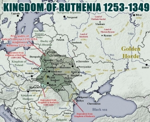 A HISTORY OF UKRAINE. EPISODE 30. PRINCIPALITY OF GALICIA-VOLHYNIA, KINGDOM OF RUTHENIA