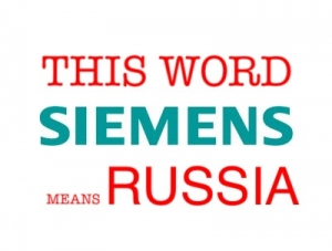 SIEMENS BUSTS SANCTIONS TO SUPPORT INVADER OF EUROPE RUSSIA — AGAIN