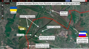 UKRAINIANS KICK RUSSIAN INVADERS OUT OF SHUMY