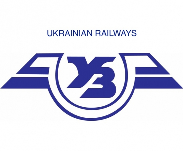 UKRAINE MAY CUT RAIL LINK TO AGGRESSOR RUSSIA