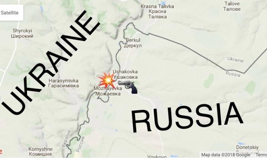 Ukraine And Russia Map.Putin S War Is International War Russia Attacked Ukraine Across The
