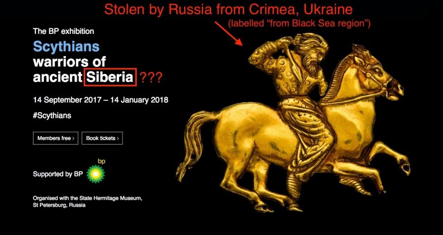 russia the british museum and bp stealing scythia robbing ukraine