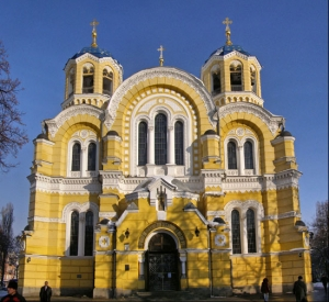 UNIFICATION COUNCIL OF UKRAINIAN ORTHODOX CHURCH WILL COMMENCE NEXT WEEK