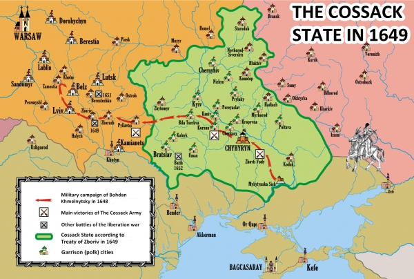 A HISTORY OF UKRAINE. EPISODE 38. THE UKRAINIAN LIBERATION WAR OF 1648–1657