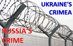 CCCP — CRIMEAN CONCENTRATION CAMP OF PUTIN