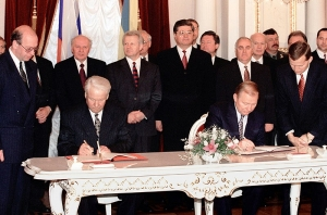 MUSCOVY WAGES WAR AGAINST UKRAINE: THE TREATY ON FRIENDSHIP IS DEAD