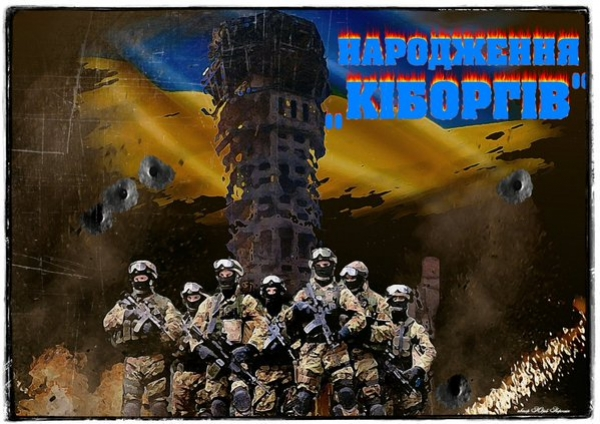 DAY OF THE DEFENDERS OF DONETSK AIRPORT