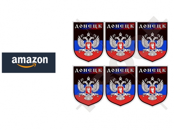 """AMAZING"" BUSINESS: AMAZON IS SELLING SYMBOLS OF RUSSIAN STATE TERRORISM"