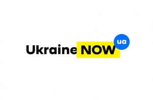 UKRAINE NOW: A NEW NATION, A NEW LOGO
