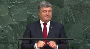 STATEMENT BY PRESIDENT OF UKRAINE TO THE UNITED NATIONS