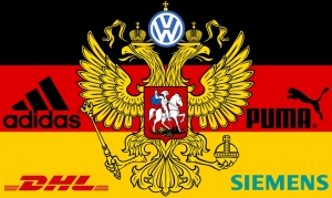 GERMAN CORRUPTION GNAWS AWAY AT UKRAINE