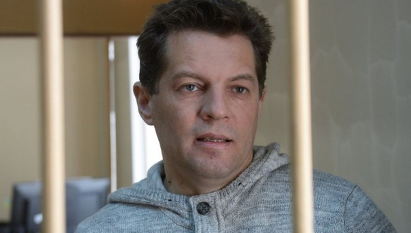 PUTIN REGIME WILL HOLD UKRAINIAN JOURNALIST ROMAN SUSHCHENKO HOSTAGE FOR 12 YEARS