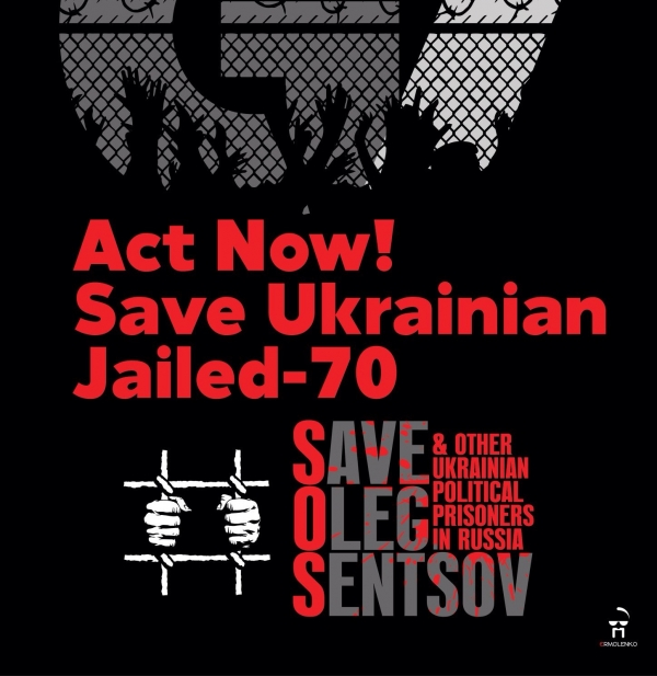 RUSSIAN OFFICIALS REFUSE TO ALLOW VISIT OF UKRAINIAN HUMAN RIGHTS COMMISSIONER TO PUTIN'S HOSTAGE, OLEG SENTSOV