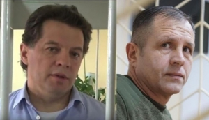 SUSHCHENKO AND BALUKH: UNBROKEN BY THE RUSSIAN REGIME OF STATE TERROR