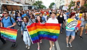 KYIV PRIDE: OFFSPRING OF THE REVOLUTION OF DIGNITY IN UKRAINE