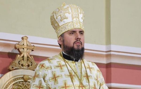 EPIFANIY, METROPOLITAN OF KYIV AND ALL UKRAINE, PRIMATE OF THE ORTHODOX CHURCH OF UKRAINE