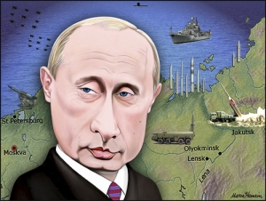 SPRING 2018: PUTIN'S WAR IS EVERYWHERE