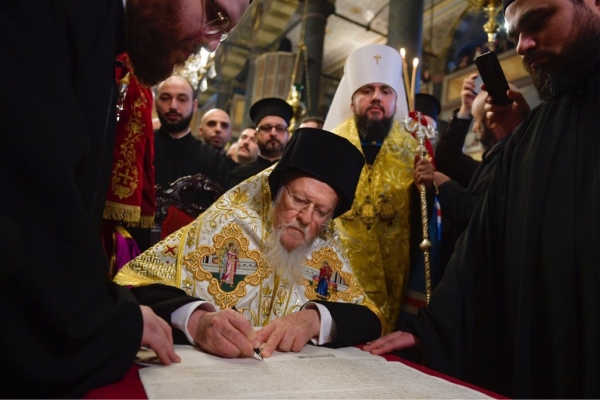 UKRAINE LIBERATED FROM OVER THREE CENTURIES OF MUSCOVY IMPERIALISM IN THE LIFE OF THE CHURCH