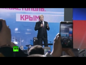 ILLEGITIMATE RUSSIAN 'ELECTION' IN UKRAINE'S CRIMEA WEAKENS PUTIN