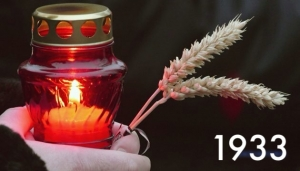 ON THE 85TH ANNIVERSARY OF THE HOLODOMOR GENOCIDE