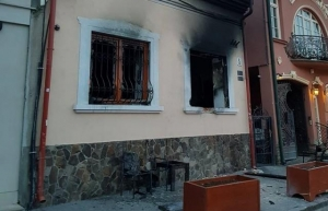 ARSON IN UZHGOROD – A HUNGARIAN PROVOCATION?