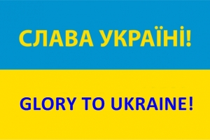 RUSSIA'S ANTI-UKRAINIAN HYSTERIA OVER 'GLORY TO UKRAINE!'