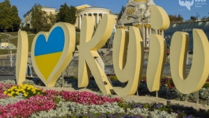 PLEASE, WRITE 'KYIV' NOT 'KIEV'